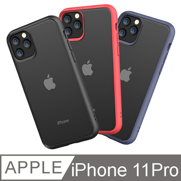 iPhone 11 Pro Max 6.5-inch backplane PC + TPU transparent mobile phone shell soft shell drop resistance [send] shot stickers