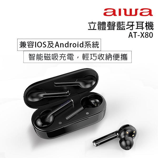 TWS aiwa Aiwa stereo Bluetooth headset AT-X80 (Black)
