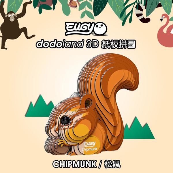 EUGY DODOLAND 3D cardboard puzzle - Squirrel