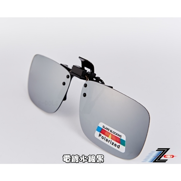 [Depending on the tripod Z-POLS new market leading technology ↑] clip-top plating can lift anti-UV400 Polarized polarized sunglasses! (Three color options)