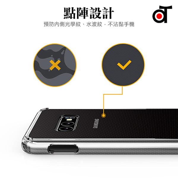 [ATO SELECT] Samsung Samsung Galaxy S10 thin air bag phone shell shock drop resistance