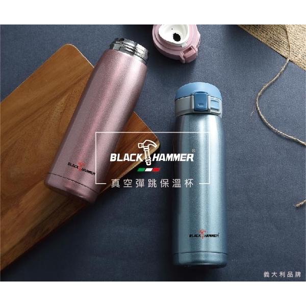 Italian BLACK HAMMER 316 stainless steel vacuum insulation Cup bounce powder 560ml-