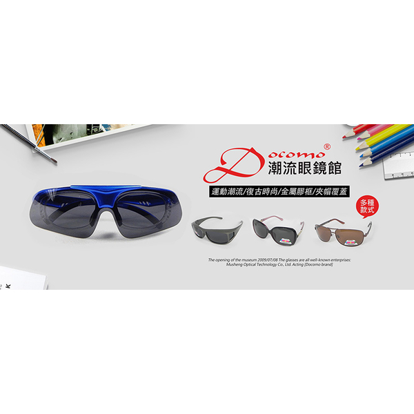 [Docomo] tiltable polarized clip-on polarized lenses professional clip-tiltable