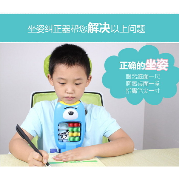 Children's eye protection and writing sitting posture corrector