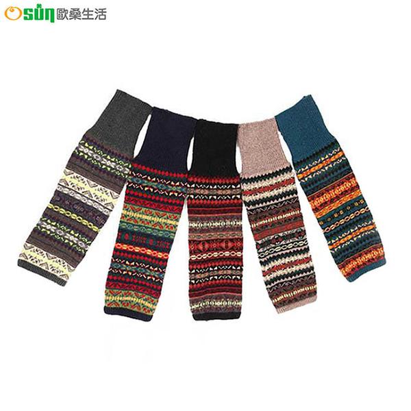 (Osun)[Osun] Winter warm socks series (optional color / CE310-W007)