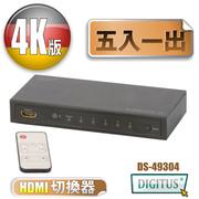 เย้าล้านล้าน DIGITUS 4K2K HDMI ยูเอชทีมีมติเป็นสวิทช์ห้า