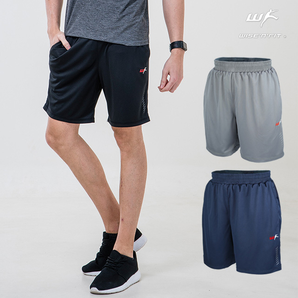 Light neutral fifth paragraph breathable trousers function (55602)