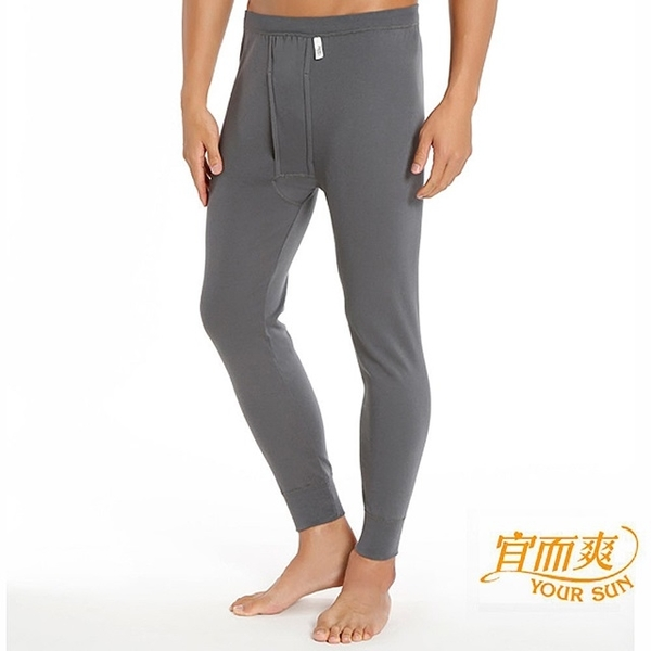 It should be rather cool and comfortable fashion classic sportsman Houmian a group health pants gray