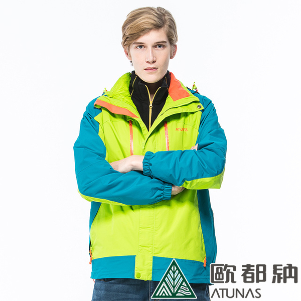 [ATUNAS Europe are satisfied Technology] 2IN1 + warm water M fiber two-piece housing (windproof / breathable / warm / outdoor A-G1656M apple green / sky blue)