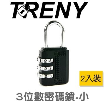 TRENY 3-digit combination lock - Small _ (2 into a group)