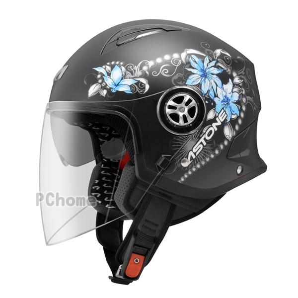 [ASTONE] MJS AS7 (plain black / blue) 3/4 helmet cap
