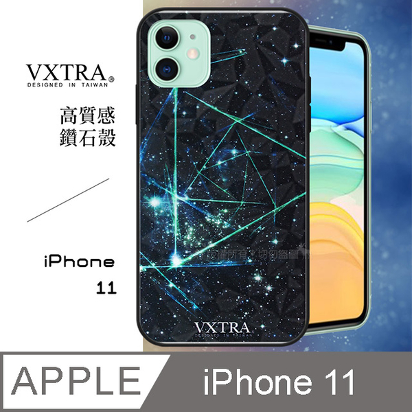 VXTRA iPhone 11 6.1 inch diamond pattern skid package full protective casing (science fiction elements)