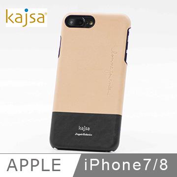 kajsa iPhone 7 (4.7 inch) single original skin protective cover case (black)