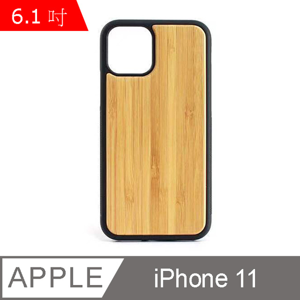 Wood IN7 series iPhone 11 (6.1 inch) wood + TPU soft shell side DROP