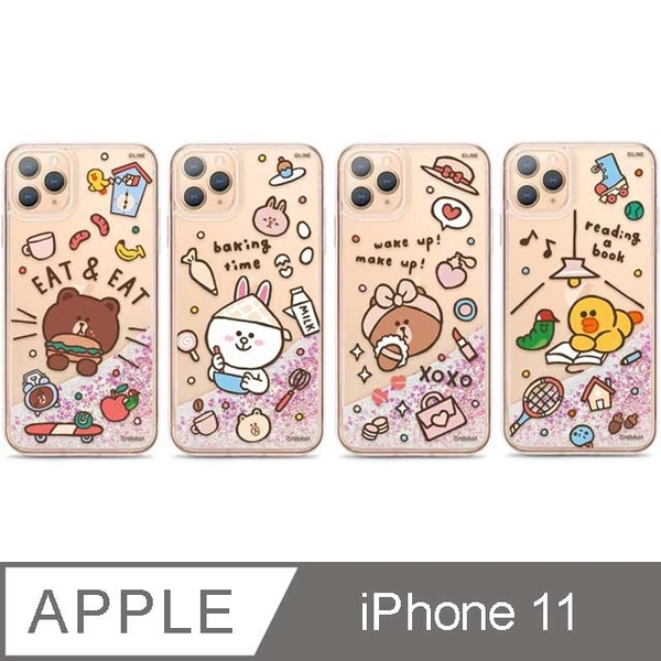 GARMMA LINE FRIENDS iPhone 11 protective shell quicksand