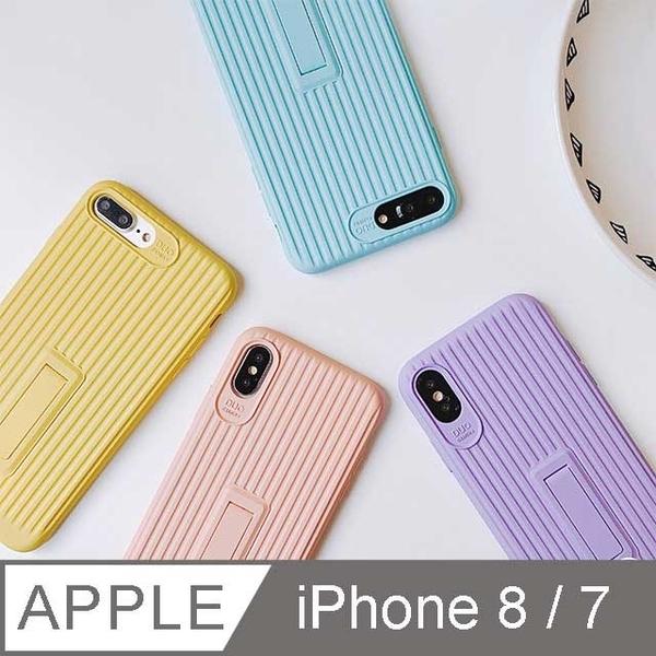 (TOYSELECT)[TOYSELECT] Macaron luggage compartment phone case iPhone 7/8