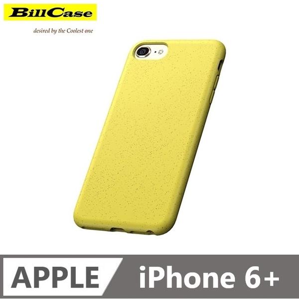 (Bill Case)New iPhone 6(S)+Macaron Environmental Wheat Straw Full Cover Air Cushion Anti-fall Protective Case