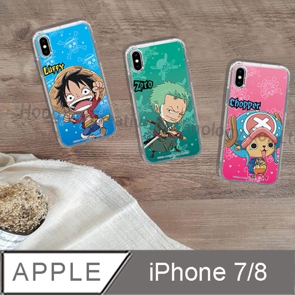 HongXin Piece / Piece genuine authorized iPhone 8 / iPhone 7 4.7 inch colored pneumatic cushion shell (Pirate Flag series)