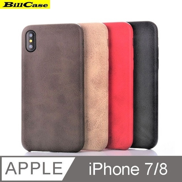 Classic iPhone 7/8 class grain leather phone protective shell drop resistance
