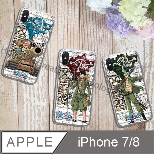 HongXin Piece / Piece genuine authorized iPhone 8 / iPhone 7 4.7 inch colored pneumatic cushion shell (uniform series)
