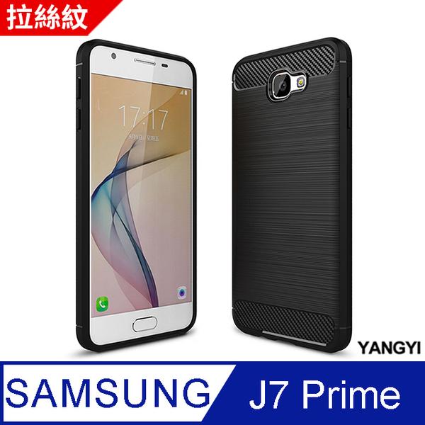 (YANGYI)[Yangyi] Samsung Galaxy J7 Prime Brushed Carbon Fiber Soft Shell Cooling Shockproof Anti-fall Phone Case-Black
