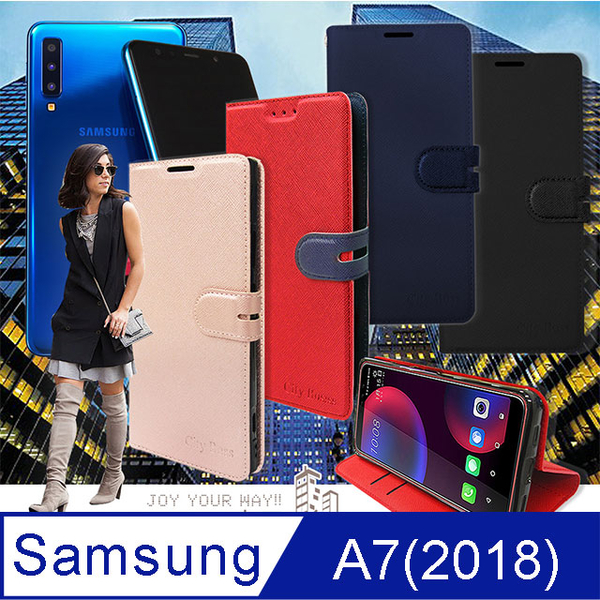 CITY will wind Samsung Galaxy A7 (2018) stand magnetic card phone holster has a strap hole