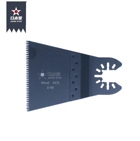 Japanese star professional mill slice JJ-69