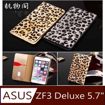 & # 12294; & # 12294 Fan were combined; boutique level For: ASUS ZF3 Deluxe 5.7 (ZS570KL) protective shell holster - (Fashion Leopard series)