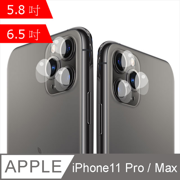 ] [A-GOOD iPhone11 Pro Max lens protection glass (2 into loading)