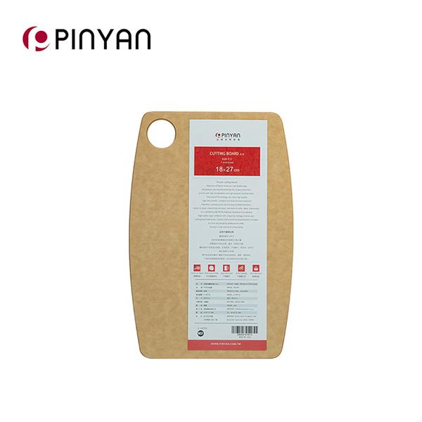 (PINYAN)PINYAN Double-sided antibacterial wood fiber cutting board (18x27cm)