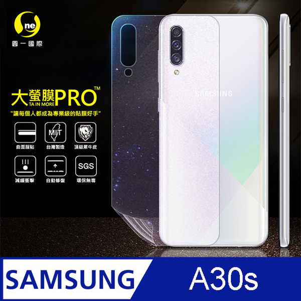 [O-one big film firefly PRO] Samsung A30S. Full version of the whole plastic back cover protective film rhinoceros skin material coated ultra-running, non-toxic environmental protection in Taiwan