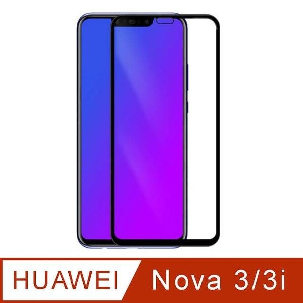 Mocoll - 2.5D full version, 9H glass membrane - Huawei Nova 3 / 3i-specific (black)