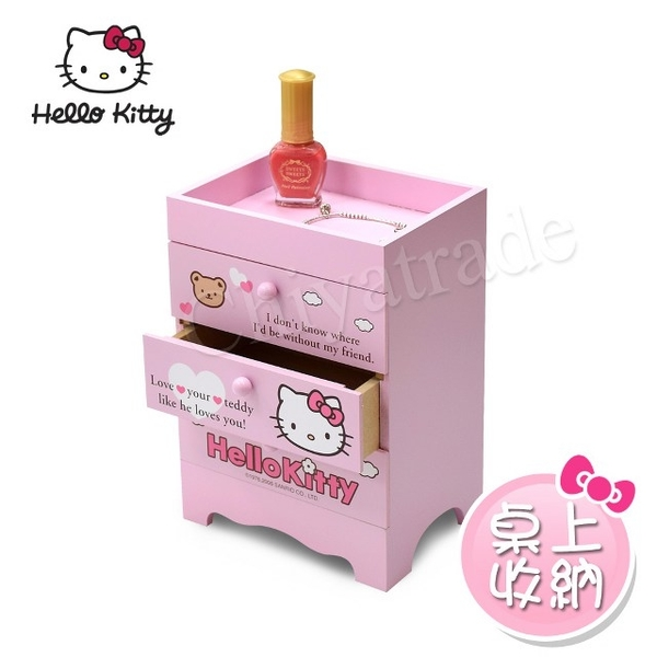 Hello Kitty Three-layer storage box, drawer box, storage box, cosmetic storage, table storage (genuine authorized Taiwanese production)