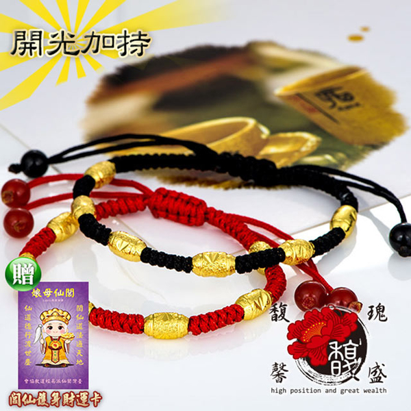 (High position)[Ji Guixin Sheng] Men\'s or Women\'s Love Marriage Couple Bracelet-Hand-woven Bracelet Red Line Fortune Shipping-Peach Blossom Lo