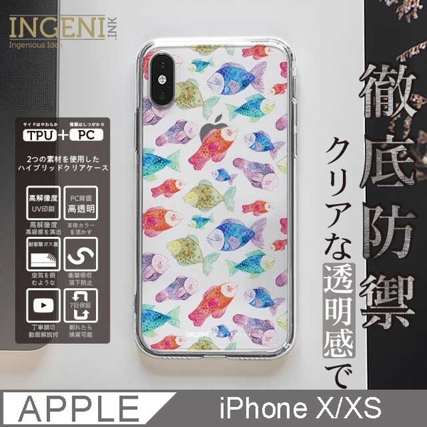 (INGENI)INGENI completely defends iPhone X/XS mobile phone case protective case transparent double material painted air pressure shell - Le Li