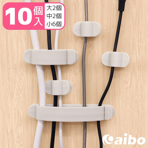 (aibo)10 wire fixing devices (large 2 + medium 2 + small 6)