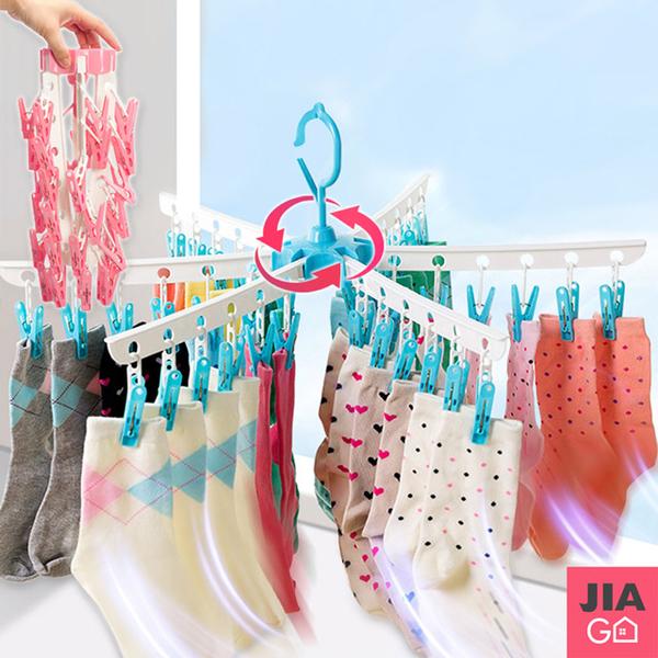 (JIAGO)JIAGO folding 36 clip drying rack