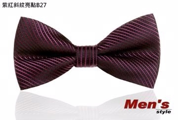 vivi family ties -> Men's Accessories // marry the groom, best man gentleman bow tie, bow (B27 purple twill highlights)