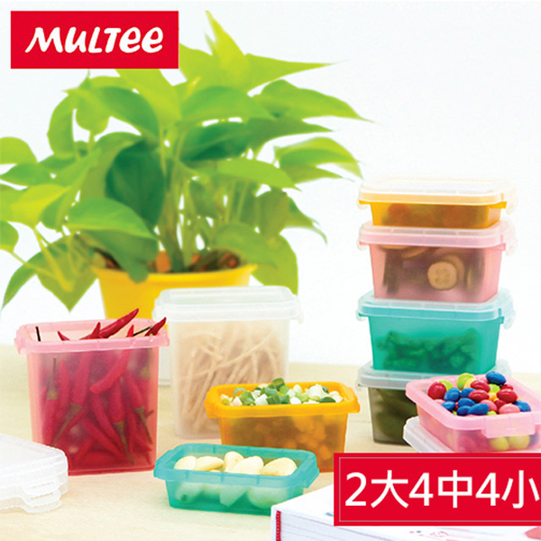 (multee)[Mortier] Refrigerated storage box (10 groups) can be stacked