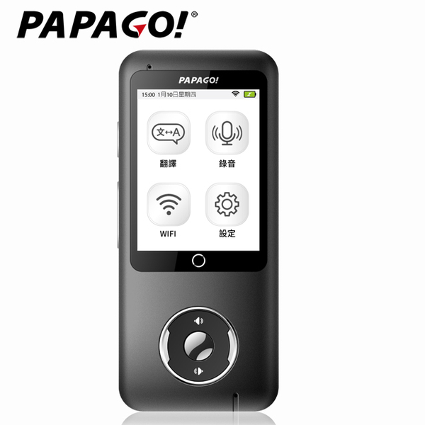 PAPAGO! TG-100 intelligent two-way language interpreters machine (black)