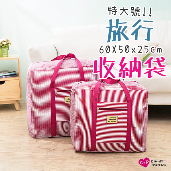 (Cap)[Cap] Waterproof Foldable Travel Storage Bag-Extra Large (For Luggage Luggage)