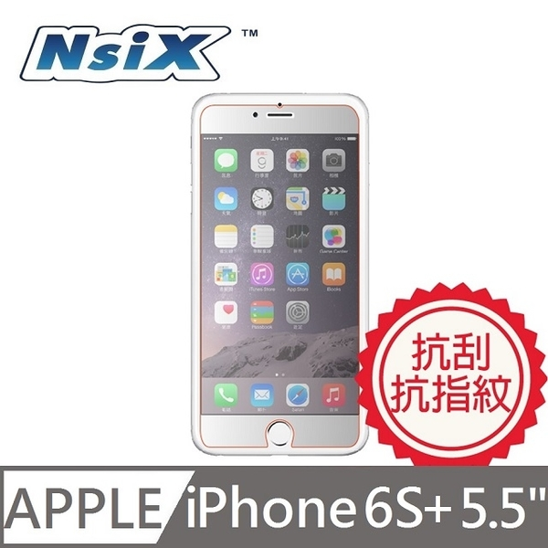 Nsix bright scratch-resistant and easy to clean Protector iPhone 6S Plus 5.5-inch and one each is back