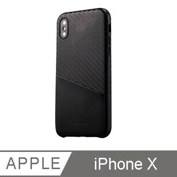 iphone X leather protector case (black)