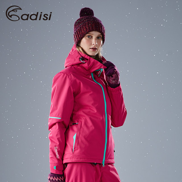 ADISI female Primaloft removable cap waterproof breathable warmth snow suits AJ1621048 pink