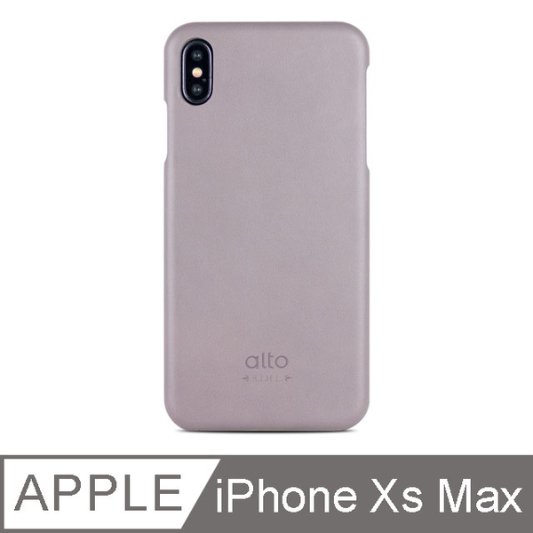 Alto iPhone Xs Max 6.5 inch leather phone shell back cover Original - gray gravel