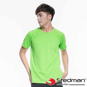 [Germany] STEDMAN ST8410 ACTIVE-DRY ° functional mesh blazer - M - Green
