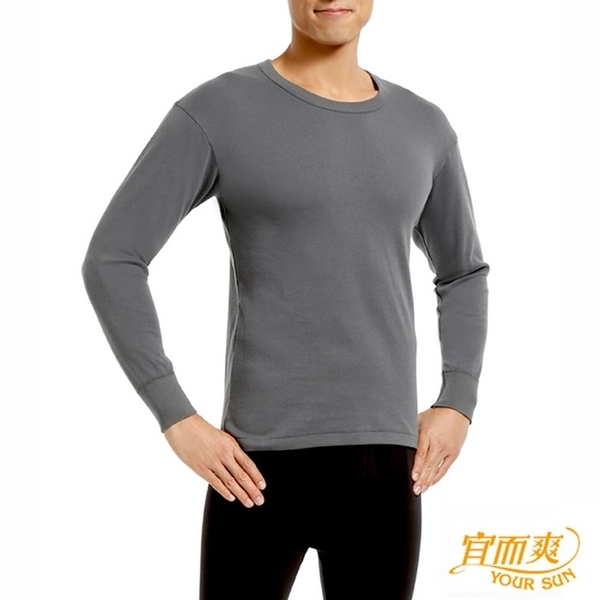 [1] should be rather cool gray round neck fashion classic sportsman Houmian comfortable clothing Health