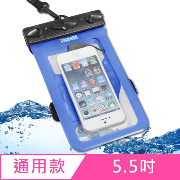 Genuine Tteoobl R-13B waterproof pressure 20 m (5.5 inches / arm hanging) _ Blue headphone jack attachment