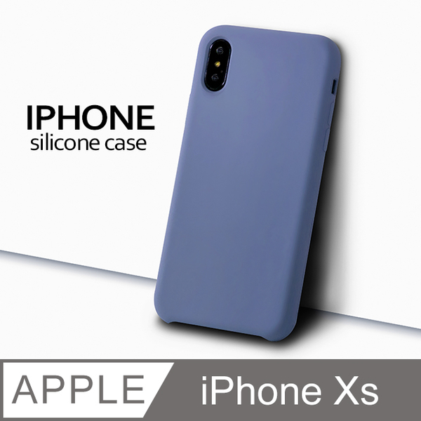 [Liquid Silicone Case] iPhone Xs Mobile Phone Case iXs Protective Case Silicone Soft Shell (Lavender Grey)
