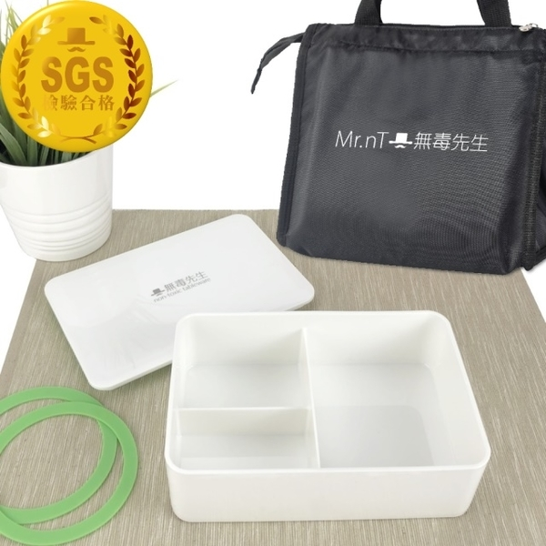 (Mr.nT)[Mr.nT Mr. Non-toxic] Anxiety non-toxic heat-resistant lunch box insulation bag group